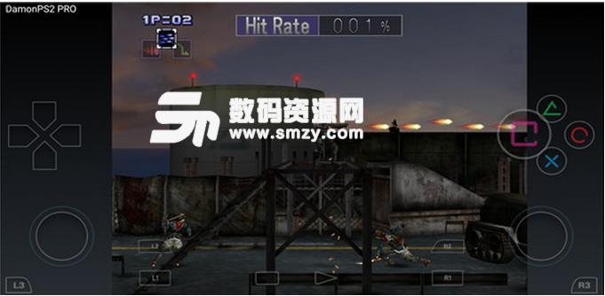 呆萌PS2模拟器安卓手机版