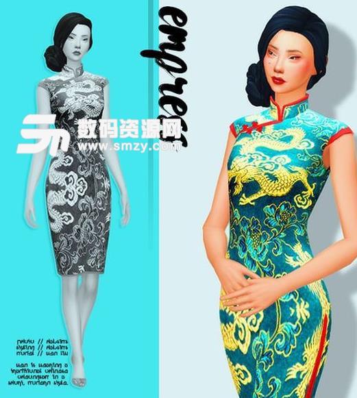 它是一款古风绿色龙纹的旗袍mod,展示出浓浓的中国风!