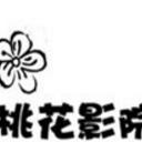 桃花影院安卓版