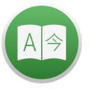Translatium Mac版