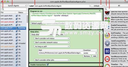 LaunchControl 破解版下载|LaunchControl for Mac下载(后台服务