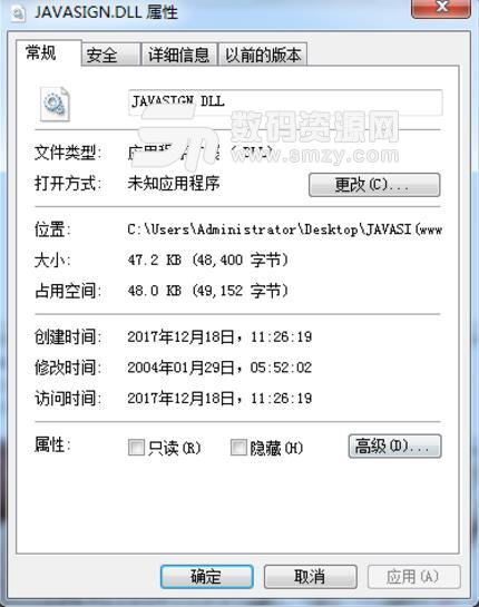 mfc生成的exe文件怎么找与之关联的dll文件_怎么写dll文件_dll是什么文件
