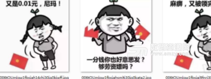 中秋红包动画节要骑士表情表情包假面图片