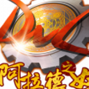 阿拉德之怒刷金幣輔助(阿拉德修改器) v1.0 免費版