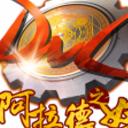 阿拉德之怒無限體力修改器v2.1.33 免費版