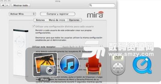 Mira苹果电脑版特色