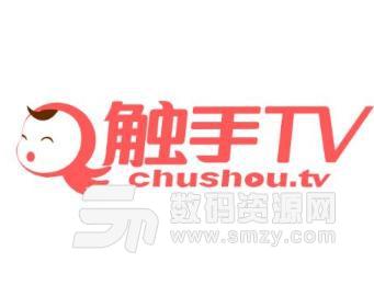 M3U8直播流视频下载工具下载(支持电视直播视频网站) 免费版- 数码资源网