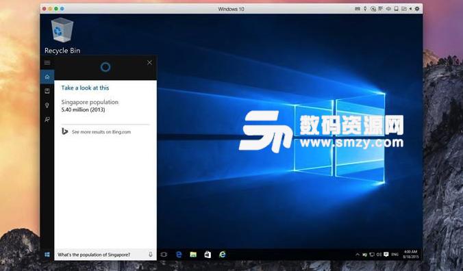 Parallels Desktop虚拟机完全卸载教程