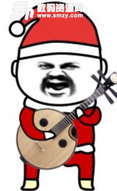 圣诞节美滋滋表情包(圣诞礼物) 最新免费版