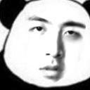 万万没想到熊猫表情包图片