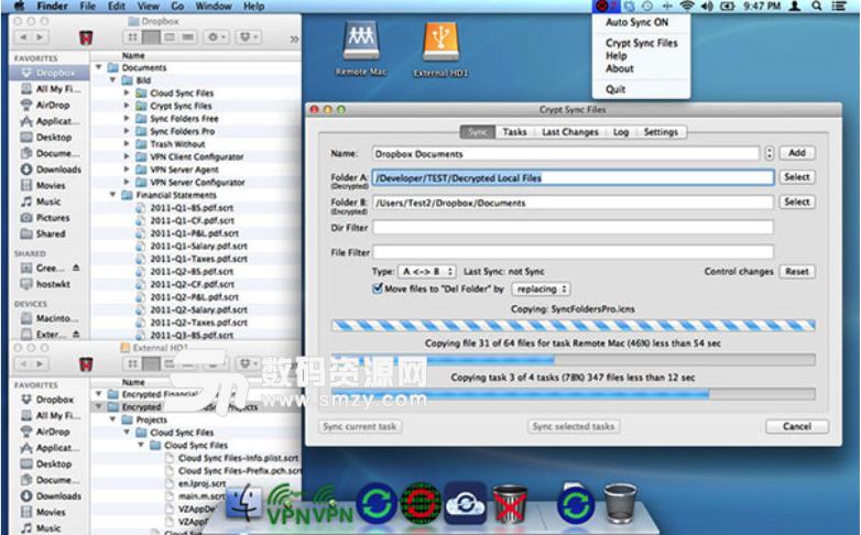 Crypt Sync Files Mac版特色