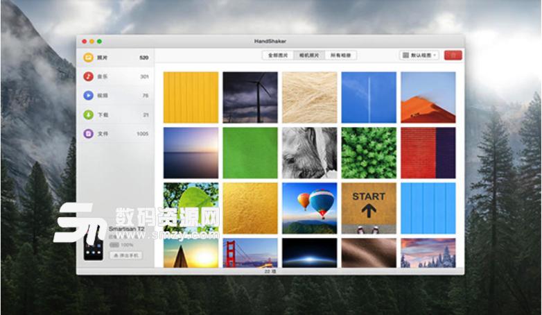 smartfinder Mac版特点