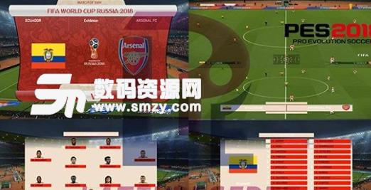 实况足球2018俄罗斯世界杯主题记分牌补丁v1.0 最新版