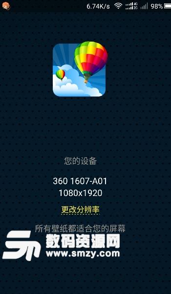 7Fon安卓汉化版