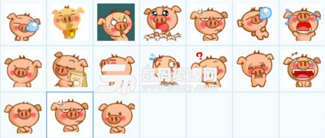 pigqq表情包免费版是一只可爱的小猪做出的喜欢,期待,大笑,生气等表请