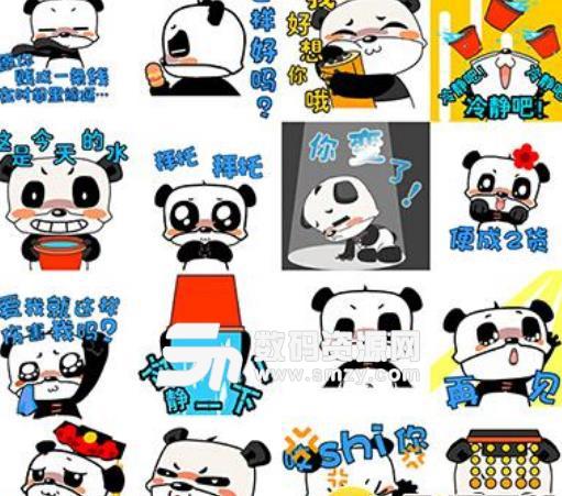 中有中国国宝级可爱动物大熊猫,而且它那呆萌和笨笨的样子总是让人