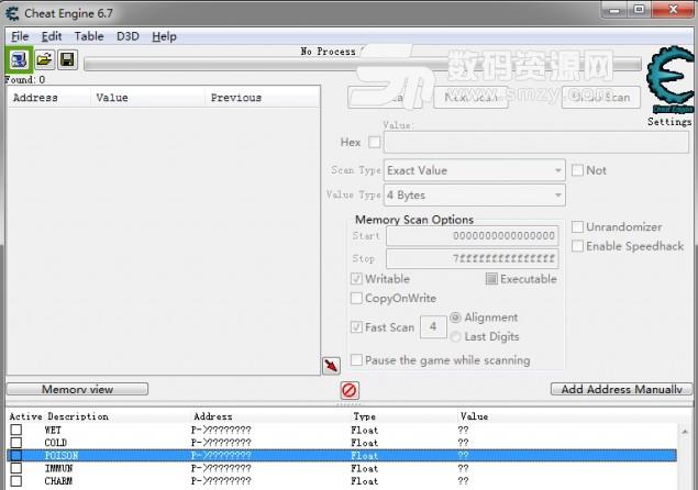 乞丐模拟器CE简易属性修改器下载 乞丐模拟器修改工具 v0.17.009 最新版