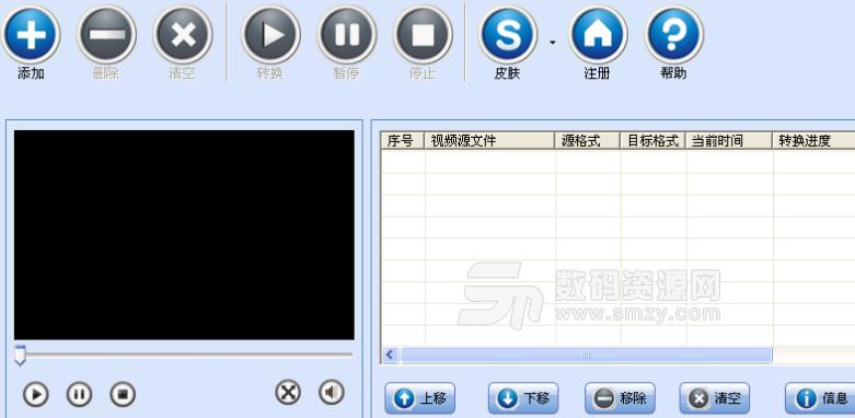 闪电iPod视频转换器注册机