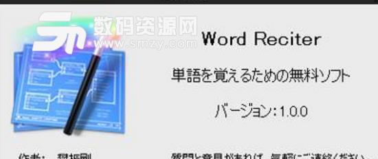 心译日语背单词绿色版