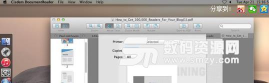 Cisdem Document Reader Mac版界面