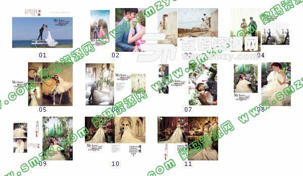 【婚纱照设计模板 我的爱永不停息】-整套JPG预览图