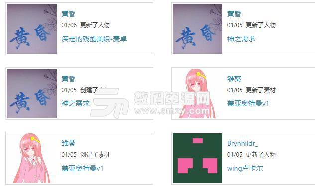 千寻mugen中文版图片