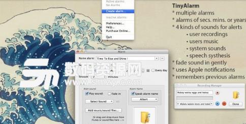 TinyAlarm for Mac界面