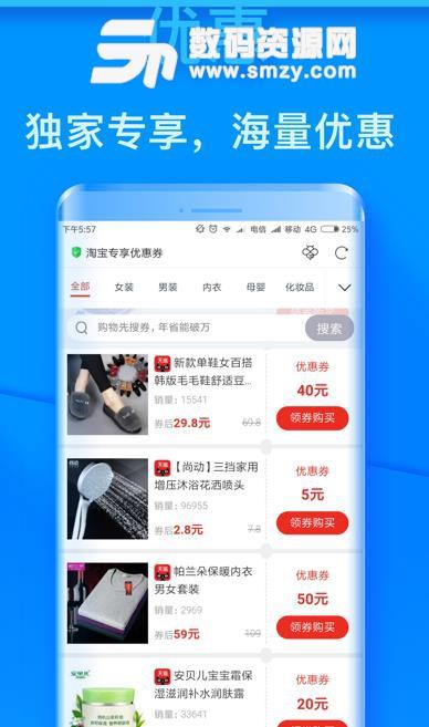傲游5浏览器安卓版