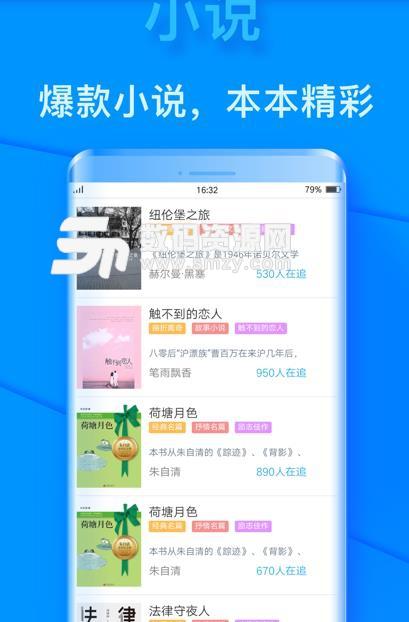 傲游5浏览器安卓手机版