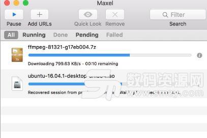 Maxel for Mac界面