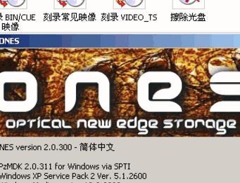 Aimersoft DVD Creator5破解版|Aimersoft DVD Creator5完美版下载(附安装