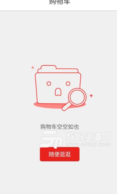 圣狮家Android版