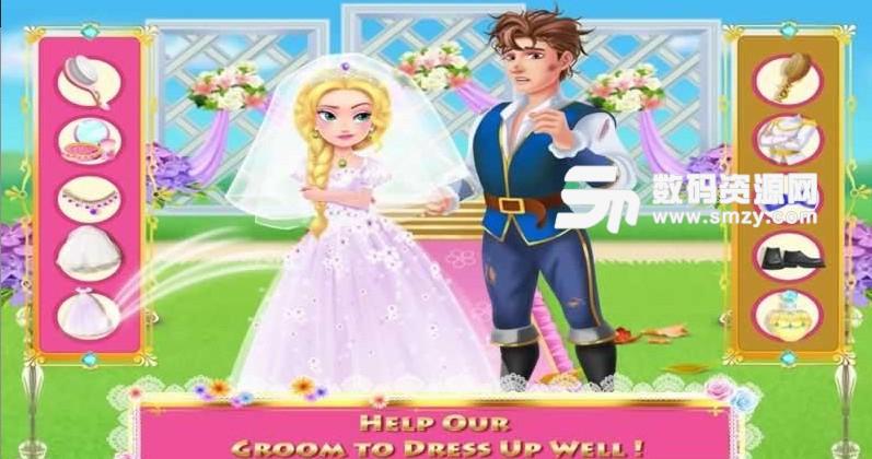 长发公主4完美的婚礼安卓版