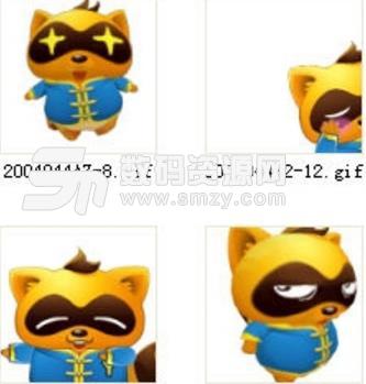 yy熊qq表情包大全(共42个) 免费版图片