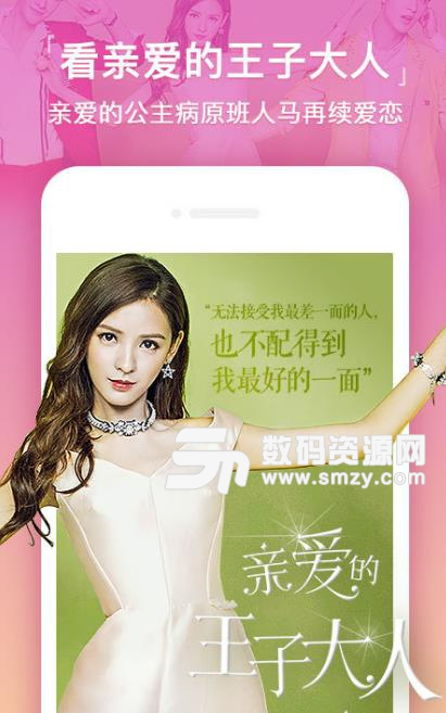 搜狐视频安卓手机版
