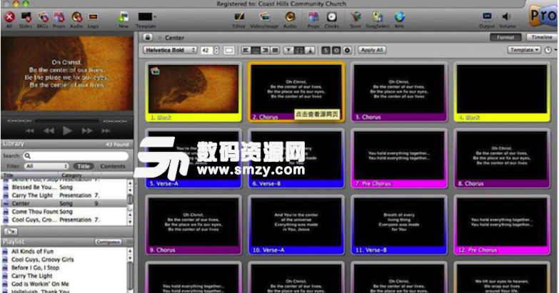 ProPresenter Mac版特色