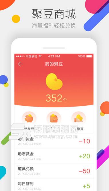 qq飞车道聚城app