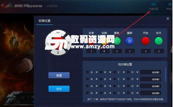 SNK Playzone官方版