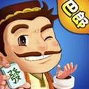 巴郎新疆麻将手机游戏
