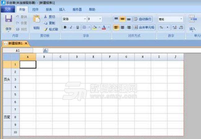 乐创者设计器客户端(专业的报表工具) v6.4.2 官方版