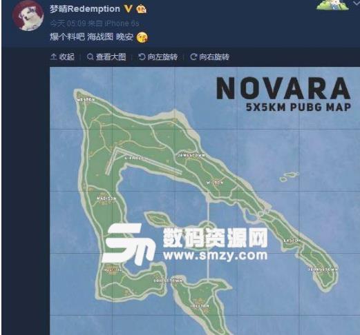 绝地求生海岛地图曝光