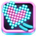 酷玩LED跑马灯IOS版