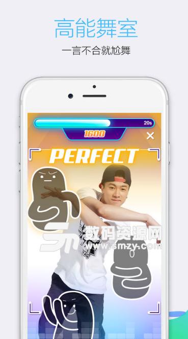 腾讯QQ苹果版