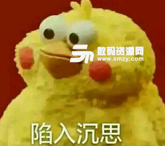 爱运动的可爱小黄鸡动态表情包(qq表情) 免费版