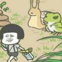 旅行青蛙蘑菇头表情包(旅行路上解解闷) 无水印版图片