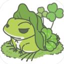 旅行青蛙无限幸运铃辅助