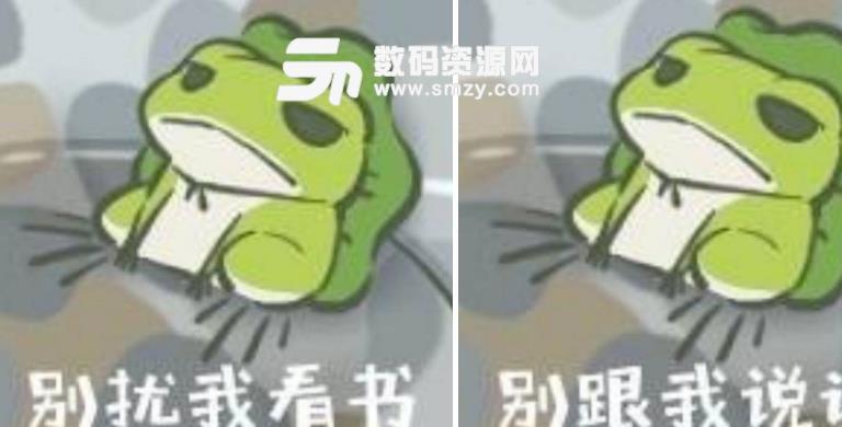 旅行青蛙青春叛逆微信表情包(先到先得,先得先发) v1.0 无水印版