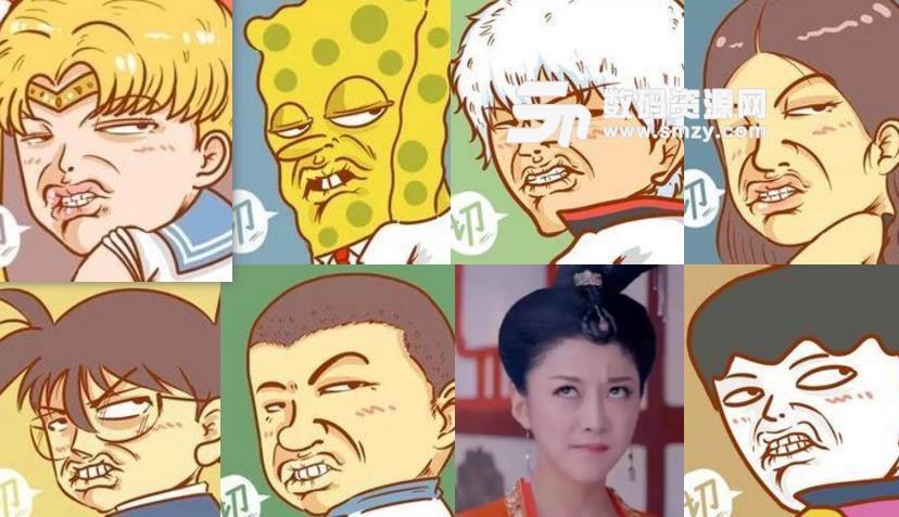 白眼嫌弃微信表情包下载 动漫人物翻白眼 最新版
