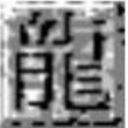 传奇私服客户端下载 传奇十周年客户端完整版下载(传奇十周年老客户端) v2016