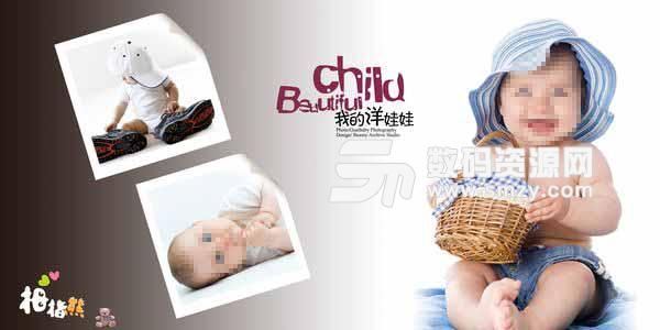 儿童艺术照模板 我的宝贝我的梦 08